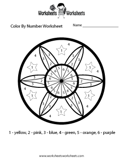 Color By Number Math Worksheet