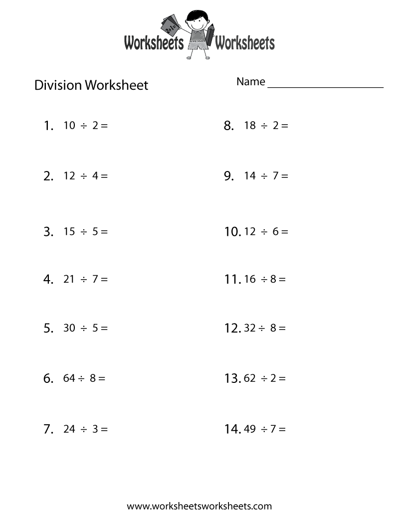Division Practice Worksheet - Free Printable Educational Worksheet