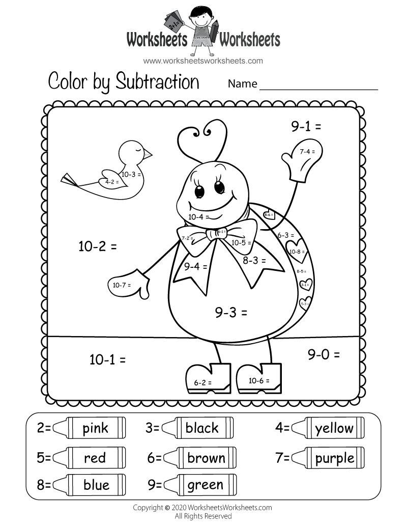 Valentine's Day Subtraction Worksheet Printable